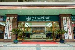 重庆的耳鼻喉医院是怎么看鼾症的