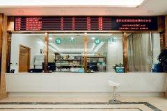 咽炎患者想怎样去重庆医院看病