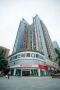 重庆有哪家医院能看好扁桃体炎