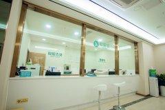 耳鸣应该到重庆哪家医院治疗呢